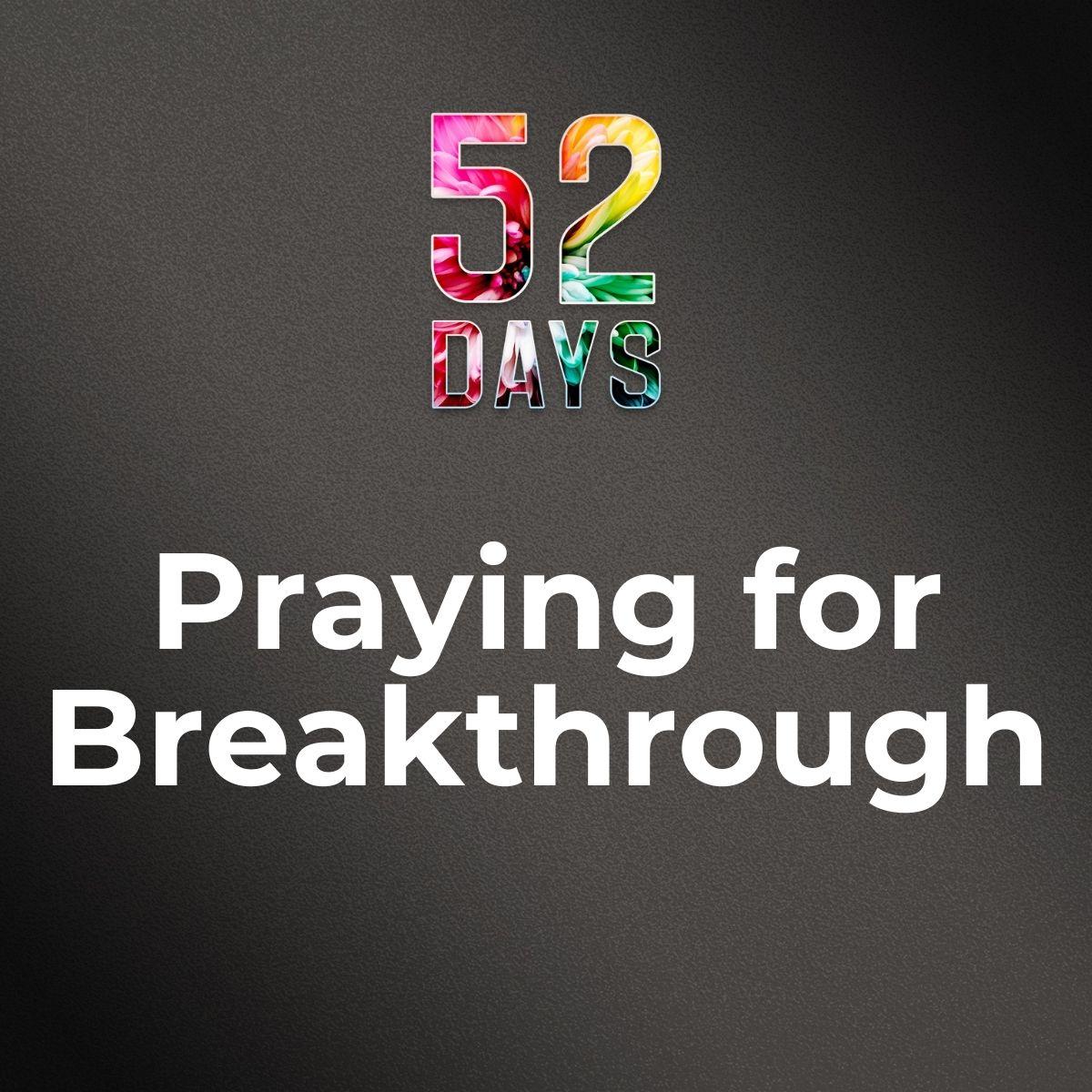 52_TILE_PrayingForB